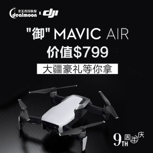 Starting From $799DJI Mavic Air Drone with Huge Ambitions