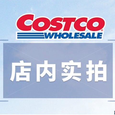 1月18日-1月31日 店内实拍Costco 最新海报出炉 $18.99汰渍洗衣液 家庭装 $22.99收铝制垃圾桶2件套6升
