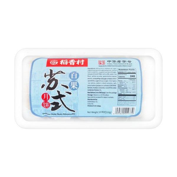稻香村 苏式百果月饼 5枚入 310g