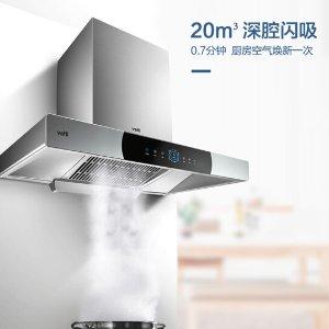 ¥3599(原价¥4999)即将截止:华帝 天镜T1 抽油烟机灶具套装 CXW-270-i11110