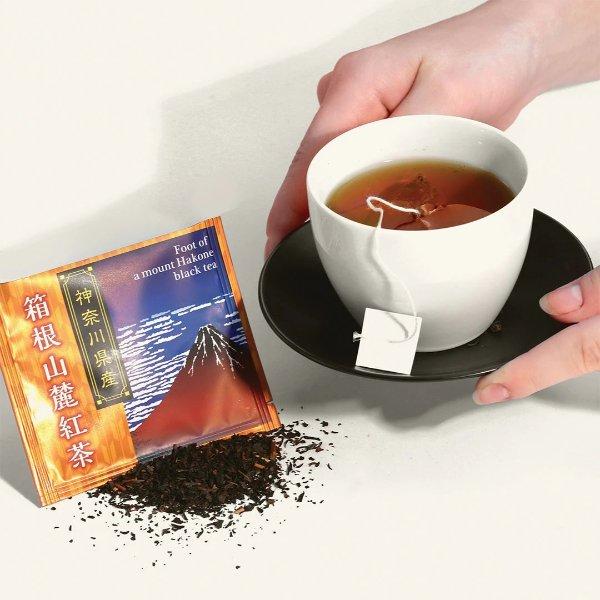 Hakone Sanroku Black Tea Akafuji (1 Bag)