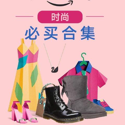 Fashion RoundupAmazon Fashion Products