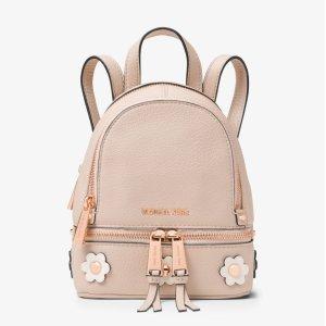 ea9341b19d9b Extra 25% Off Selected Backpack @ Michael Kors Semi-Annual Sale ...