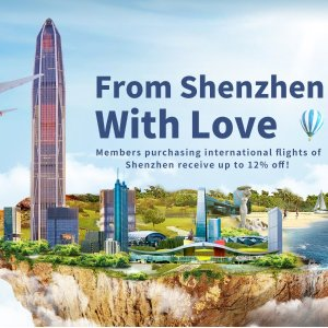 Save Up to 12%Hainan Airlines Discounts on Airfare From Shenzhen