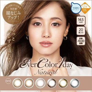 Ever Color 1day UV日抛美瞳