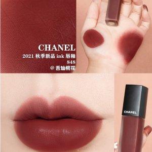 Chanel铁锈红棕色 高贵ink 唇釉 #848