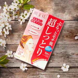 肌美精面膜低至¥6.9/片日本超级美妆节:甄选肌美精,SANA明星单品热卖