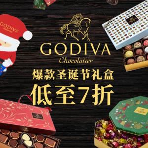低至7折+下单即送巧克力5颗装礼盒Godiva 超值节日巧克力礼盒限时促销 饼干礼盒也参加