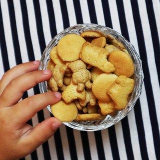 $6.63 可爱造型 有趣好吃Nabisco 小包装混合曲奇和饼干 20包