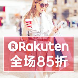 Switch仅$279, XPS 13好价最后一天:Rakuten 全站无低消门槛8.5折限时大促 超多商家无税包邮