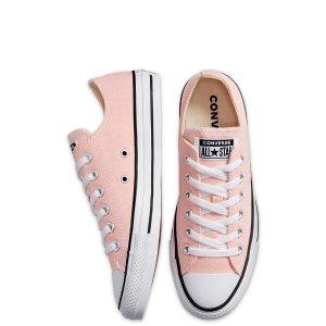 Converse全明星低帮 季节限定裸粉色