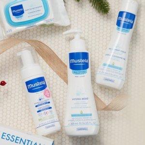 买1送1 年度最低价即将截止:Mustela 法国妙思乐母婴洗护产品特卖