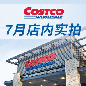 7月8日-7月14日最后一天:Costco 特价海报+店内实拍图 葡萄籽$19.99 星巴克冰咖啡$7.99