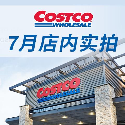 最新一周实拍7月26日-8月1日Costco 最新海报出炉 爆款椰子水$10.99, $6.99雀巢冰红茶粉2.2kg