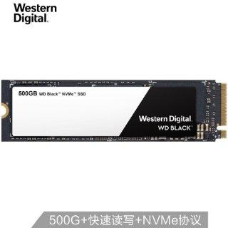 到手¥799手慢无:西部数据 Black系列 500GB 高性能SSD固态硬盘