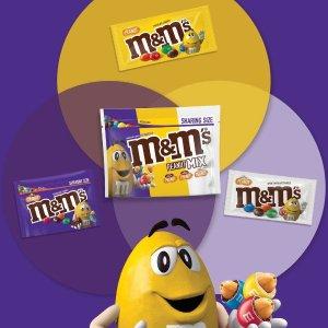8折 经典款分享装$3.59My M&Ms 经典款巧克力豆促销,多口味可选