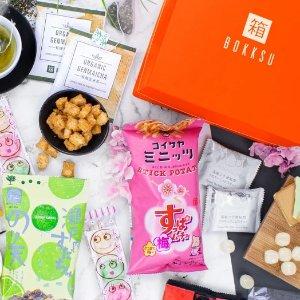8.5折 新鲜口味每月递送即将截止:Bokksu 日本零食盲盒 可爱零嘴尖货 日本直邮送到家