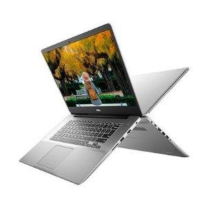 3700U, Vega10, 8GB, 256GBNew Inspiron 15 5000 Laptop (Ryzen 3700U, Vega 10, 8GB, 256GB)