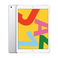 Apple 全新 iPad 7代 (10.2 吋, Wi-Fi, 32GB) 银色
