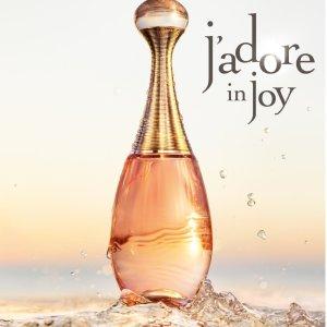 无门槛75折 £41收真我香水Dior 香氛香水罕见全线好折  真我 迪奥小姐 你想要的都能找到