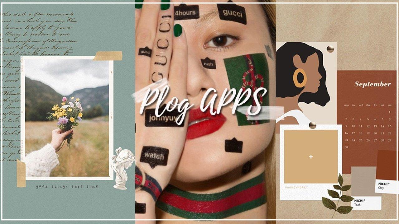 记录生活小美好的Plog App推荐,拼图、加字、贴纸有这5款App统统能搞定!