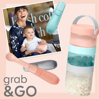 双倍积分Skip Hop 婴幼儿辅食工具和餐具 新款上市,设计走心