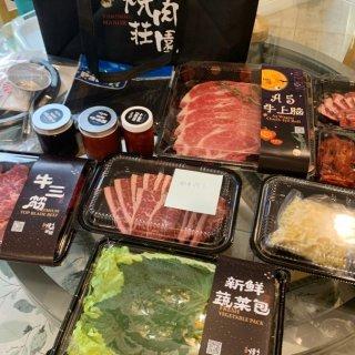 烧肉庄园|想念日韩式烤肉?在家也能实现咯