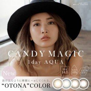 日本模特专用大眼美瞳Candy Magic 1 Day (1盒10片)