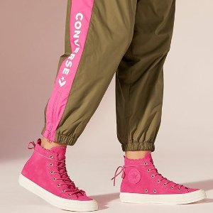 9388fdf13eed3b Converse Coupons   Promo Codes - Dealmoon Exclusive Frilly Thrills ...