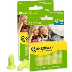 5对仅£3,提升睡眠质量好帮手白菜价:Ohropax 德国降噪耳塞 隔音安睡法宝 多规格可选