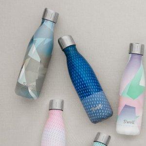 Free Bottle with $35+Last Day: S'well Water Bottle Earth Week Sale