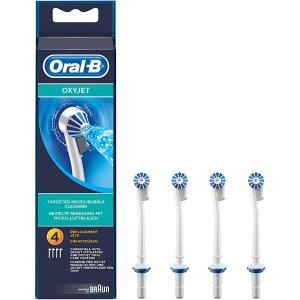 Oral-B替换喷头