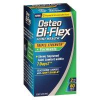 Osteo Bi-Flex 天然保健品系列 姜黄素 80粒