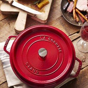 低至6.3折 新年收经典红色Staub 珐琅铸铁锅热卖 多种直径任你挑选 厨房好帮手