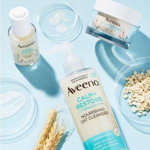 低至6.9折 $7.8收舒缓面膜Aveeno 艾维诺全身呵护 保湿霜$12起 燕麦精华$16