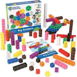 低至7折限今天:Learning Resources 儿童益智玩具、桌游热卖
