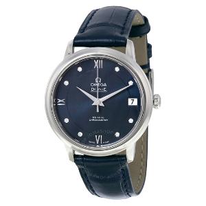 仅$2650(原价$4100)近期好价:欧米茄 高级镶钻女士腕表 变相6.5折