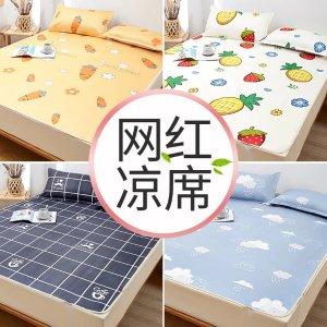 9.5折,多色/多规格可选冰丝床垫