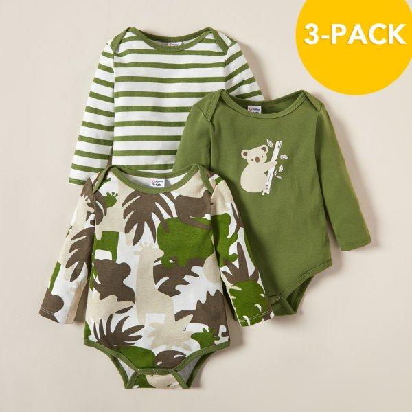 小童包臀衫 3件套