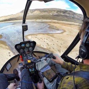 2人£69+送起泡酒和巧克力直升机体验双人套餐 全英41处可起飞