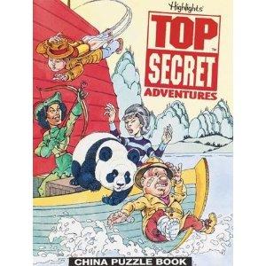 Highlights免费礼物中国之旅游戏益智书