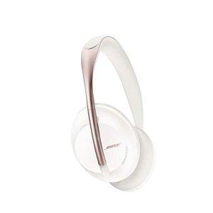 Bose700 玫瑰金降噪耳机