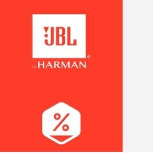 低至46折闪购:JBL 专业有源音响特卖会