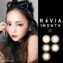 $32.19 Revia Color 1 Box 1 pcs × 2 boxes Amuro Namie Monthly Disposal 1Month Disposable Colored Contact Lens 14.1mm
