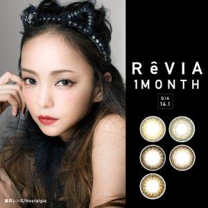 $32.19 不需处方 直邮中美Revia Color 月抛美瞳 2片 5色可选 安室奈美惠同款