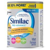 Similac Pro-Advance HMO 婴儿配方奶粉超值装30.8oz