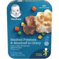 Gerber 土豆肉泥6.67盎司*8