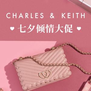 正价8.5折 集美拼单更划算最后一天:Charles & Keith 甜蜜好礼 $39蝴蝶结包