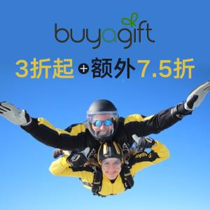 3折起+额外7.5折Buyagift 夏季大促折上折 高空跳伞、卡丁车、哈利波特小火车