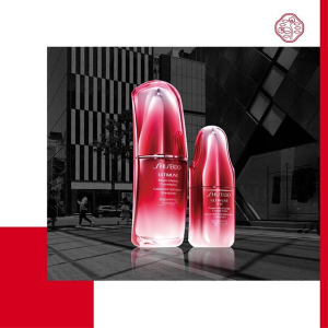 额外低至7折独家:Shiseido 超值抗老维稳护肤热卖 百优精华低至$87